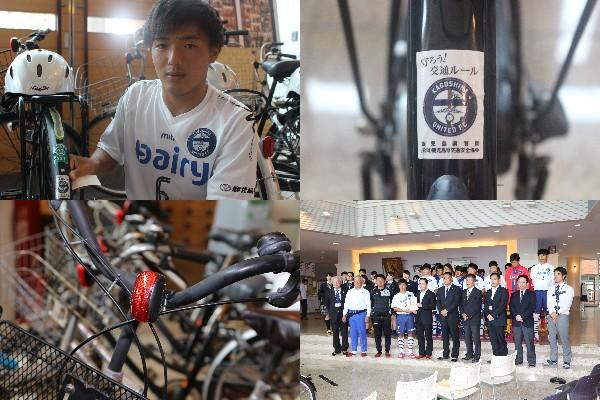 自転車安全_02.jpg