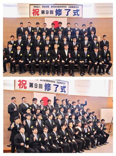 senkoka_2018_01.jpg