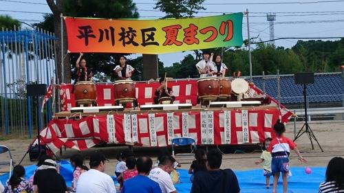 平川校区夏祭り_03.JPG