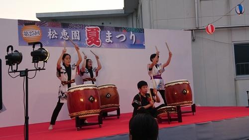松恵園夏祭り_03.JPG