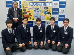 メカトロ部感謝状(フィルタリング).png