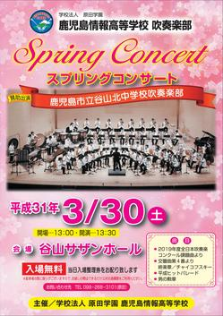 SpringConcert2019.jpg