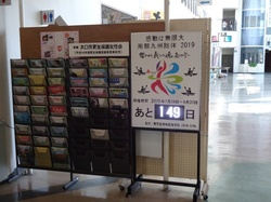CDボード.jpg