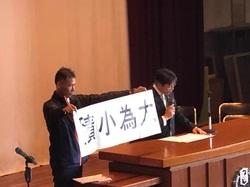 2019年度1学期始業式 (2).jpg
