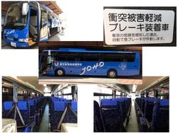 SB溝辺線 新車両.jpg