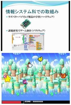①システム科.jpg
