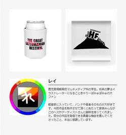 城脇さん.jpg