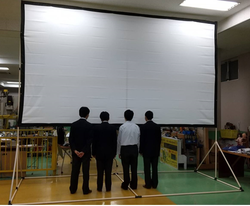大型スクリーン.png