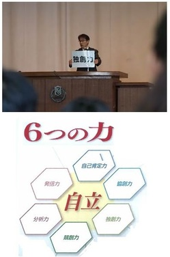 校長先生とGP.jpg