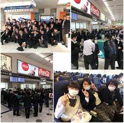 空港①.JPG