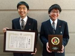 交通安全表彰3.JPG