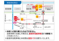 創価学会地図.jpg