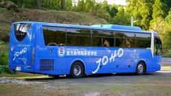 鹿児島情報高等学校-鹿児島 200 は・362-00535-V1080.JPG
