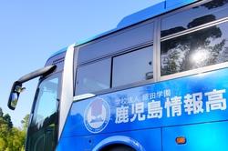 鹿児島情報高等学校-鹿児島 200 は・362-01736-V1080.JPG