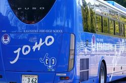 鹿児島情報高等学校-鹿児島 200 は・362-01766-V1080.JPG
