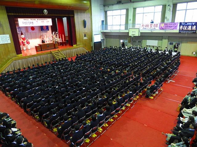 鹿児島情報高等学校